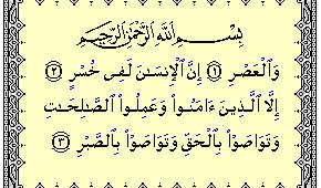 Al-'Asr