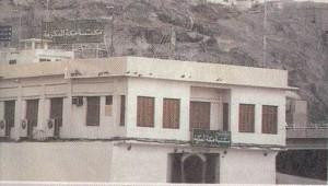 Kuća u kojoj je rođen Poslanik as