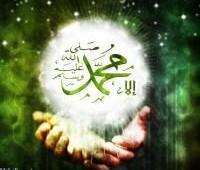 Muhammed-u-mom-zivotu