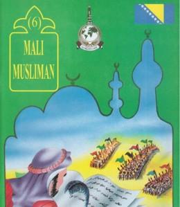 MALI MUSLIMAN 1