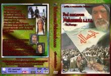 pod zastavom muhammeda
