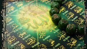 Asma' Allah Al Hosna