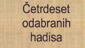 cetrdeset_hadisa