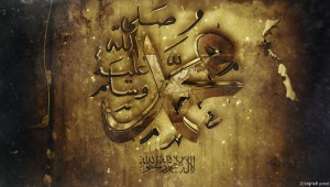 mohammed_rasul_allah_by_d_signeer-d2xgr2w