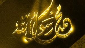 mustafa-adnan-peygamber-mehdi-660x330