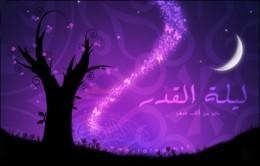 Lailat_al_qadr_07_by_emad01